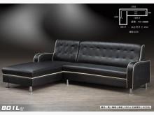 [全新] 801型乳膠皮L型沙發 桃園免運L型沙發全新