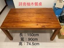 [9成新] 自售二手詩肯柚木餐桌餐桌椅組無破損有使用痕跡