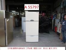 [9成新] A55797 日本製國際牌冰箱冰箱無破損有使用痕跡