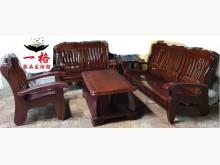 [8成新] 二手.實木客廳桌椅五件組木製沙發有輕微破損