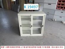[8成新] K19497 檔案櫃 文件櫃辦公櫥櫃有輕微破損