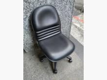 [95成新] 便宜賣!!!辦公椅 電腦椅辦公椅近乎全新