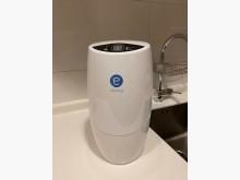 [9成新] 安麗 Amway 益之源 淨水器淨水器無破損有使用痕跡