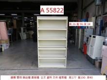 [9成新] A55822 雜誌櫃 書報櫃辦公櫥櫃無破損有使用痕跡