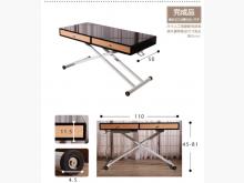 [9成新] 費茲傑羅升降機能桌-雙抽屜茶几無破損有使用痕跡