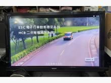 [9成新] 三合二手物流(新力46吋電視)電視無破損有使用痕跡