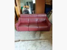 [9成新] 暗紅組合式三人座皮沙發雙人沙發無破損有使用痕跡