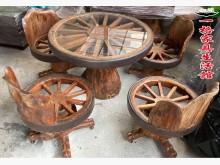 [7成新及以下] 二手.實木.古早牛車輪.桌椅組其它桌椅有明顯破損