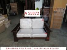 [8成新] A55872 全實木 雙人沙發木製沙發有輕微破損