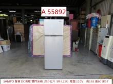 [9成新] A55892 聲寶DC 雙門冰箱冰箱無破損有使用痕跡
