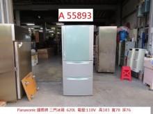 [9成新] A55893 國際牌 三門冰箱冰箱無破損有使用痕跡