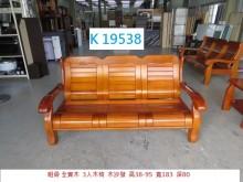 [8成新] K19538 粗骨全實木 木沙發木製沙發有輕微破損