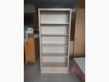 [95成新] 九成新木心板開放式置物書櫃書櫃/書架近乎全新