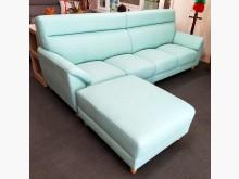 [全新] 藍寶堅尼 薄荷綠貓抓皮L型沙發椅L型沙發全新