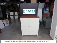 [95成新] K19588 白色紅酒櫃碗盤櫥櫃近乎全新