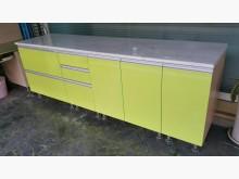 [95成新] 系統櫃樣品出清~長241公分收納櫃近乎全新
