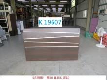 [7成新及以下] K19607 床頭片 雙人床頭片其它家具有明顯破損