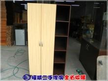 權威二手傢俱/雙色半開放拉門衣櫃衣櫃/衣櫥無破損有使用痕跡