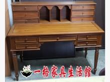 [8成新] 二手.歐式復古.實木書桌書桌/椅有輕微破損