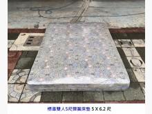 [8成新] 雙人床墊 5尺床墊 彈簧床 二手雙人床墊有輕微破損