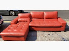 [9成新] 三合二手物流(L型牛皮沙發組)L型沙發無破損有使用痕跡