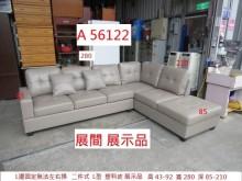 [95成新] A56122 展示品 右L型沙發L型沙發近乎全新
