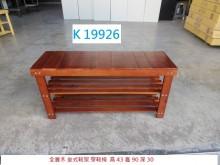 [9成新] K19926 穿鞋椅 套房電視架其它桌椅無破損有使用痕跡