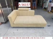 [9成新] A56157 可拆洗 貴妃沙發雙人沙發無破損有使用痕跡