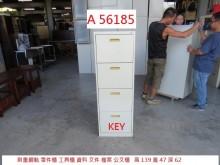 [9成新] A56185 KEY 耐重零件櫃辦公櫥櫃無破損有使用痕跡