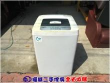 [9成新] 權威二手傢俱/LG 直立式洗衣機洗衣機無破損有使用痕跡