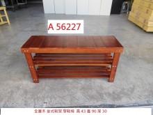 [9成新] A56227 全實木鞋架 電視架其它桌椅無破損有使用痕跡