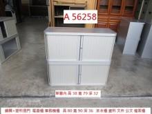 [9成新] A56258 鋼構電器櫃 公文櫃辦公櫥櫃無破損有使用痕跡