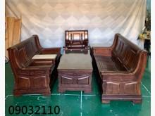 [9成新] 09032110 客廳木製沙發木製沙發無破損有使用痕跡