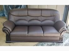[全新] 869型咖啡色半牛皮三人沙發椅雙人沙發全新