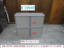 [8成新] K19949 事務機櫃 公文櫃辦公櫥櫃有輕微破損