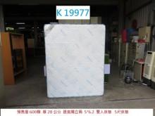 [9成新] K19977 獨立筒 5尺 床墊雙人床墊無破損有使用痕跡