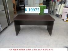 [8成新] K19975 電腦桌 主管桌書桌/椅有輕微破損