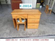 [8成新] K20014 書桌 +椅書桌/椅有輕微破損