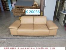[9成新] K20036 全牛皮 雙人沙發雙人沙發無破損有使用痕跡