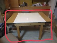 [9成新] 可延伸的餐桌,質感超好餐桌椅組無破損有使用痕跡