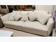 [9成新] 4人座可擦拭科技皮布沙發 米白色多件沙發組無破損有使用痕跡