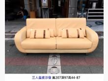 [8成新] 三人座皮沙發 沙發椅 沙發床雙人沙發有輕微破損