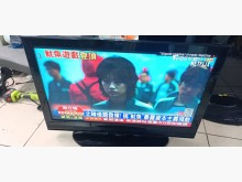 [7成新及以下] X牌42吋液晶電視無遙控電視有明顯破損