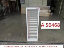 [9成新] A56468 樹德 A4 效率櫃辦公櫥櫃無破損有使用痕跡