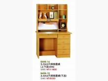 [全新] 高上{全新}3.5*2尺探索書桌書桌/椅全新