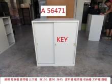 [9成新] A56471 KEY 文件櫃辦公櫥櫃無破損有使用痕跡