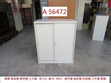 [9成新] A56472 電器櫃 資料櫃辦公櫥櫃無破損有使用痕跡