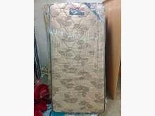 [9成新] 棕色3呎傳統床墊單人床墊無破損有使用痕跡