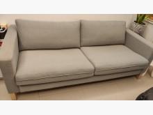 [9成新] IKEA 三人座沙發雙人沙發無破損有使用痕跡