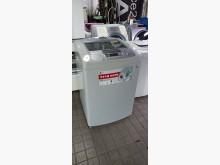 [7成新及以下] LG2手16公斤變頻單槽2016洗衣機有明顯破損